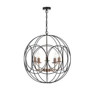 Dar Phoenix 5 Arm Ceiling Pendant Light - Black
