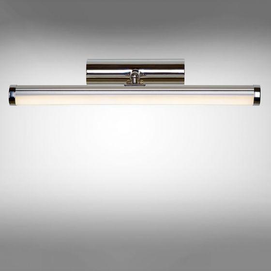 Lucide Belpa LED Picture Light - Chrome